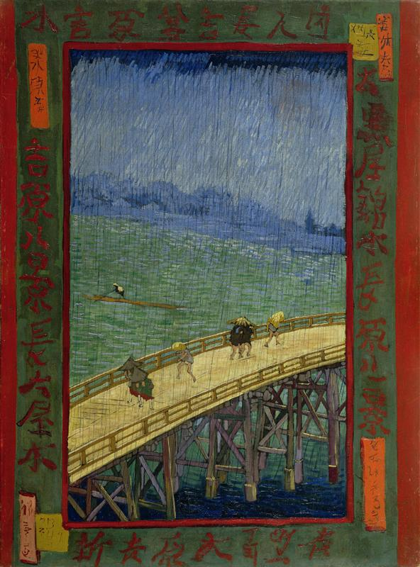 Bridge in the rain after Hiroshige (October 1887 - November 1887)